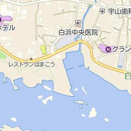 白浜郵便局前|高速バス時刻表|...
