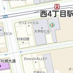 ローリーrowlly 北海道美容室 会いに行けるイケメン店員map