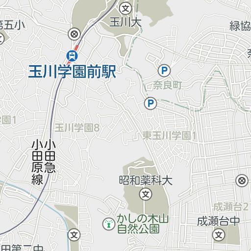 大原 学園 町田 校