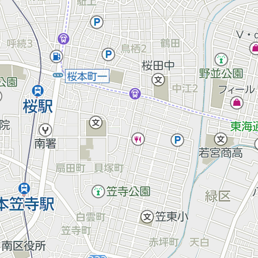 堀田 カーマ