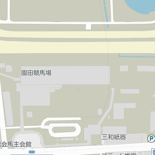 結果 園田 競馬