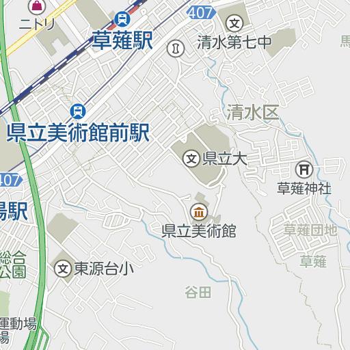 運動場 草薙 総合
