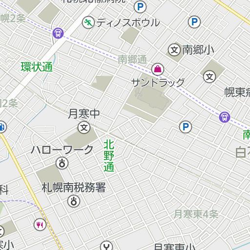 札幌市立東園小学校付近の駐車場 | 駐車場予約なら「タイムズのB」