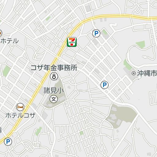 事務 所 年金 コザ