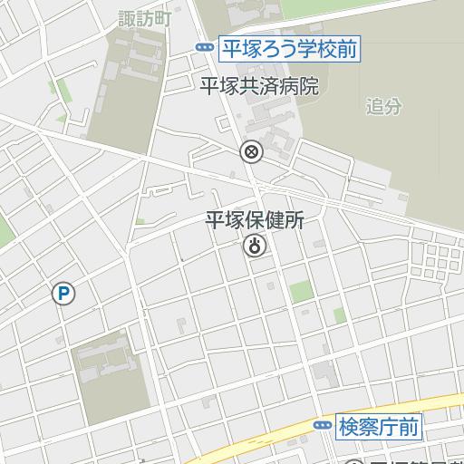 保健所 平塚