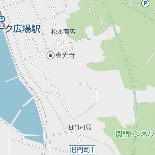 病院 九州 労災