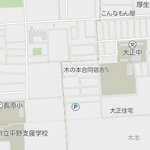 長吉 サンコー