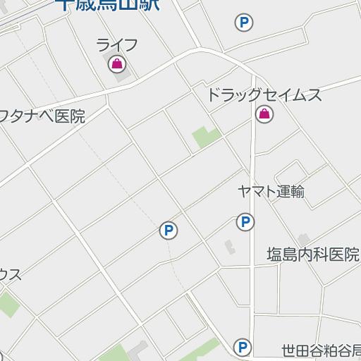 時間 世田谷 区役所
