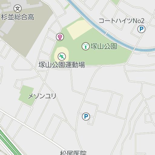 総合 高校 杉並