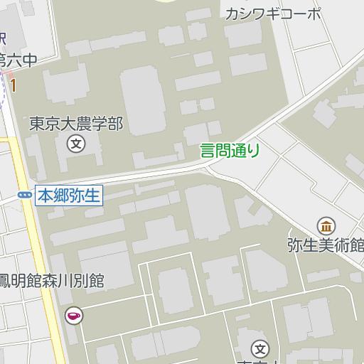 局 幕張 本郷 郵便