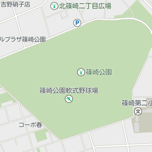 車場 駐 篠崎 公園