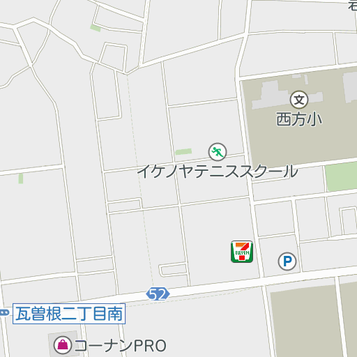 越谷 銀行 埼玉 支店 りそな