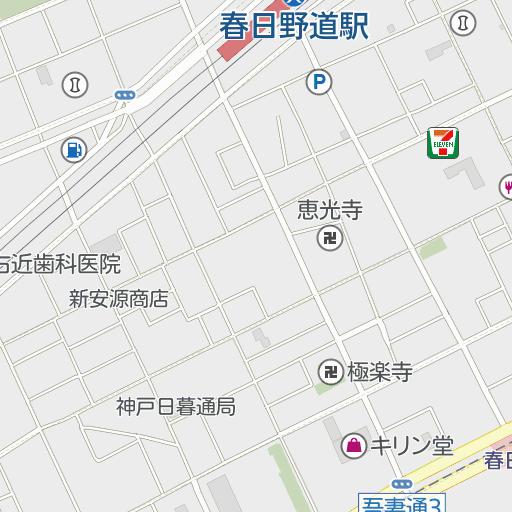 車場 神戸 阪急 駐