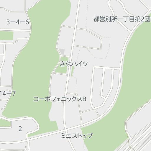 ドラッグ 南大沢 サン