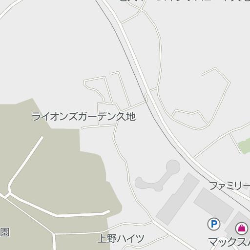 津田 山 マックスバリュー