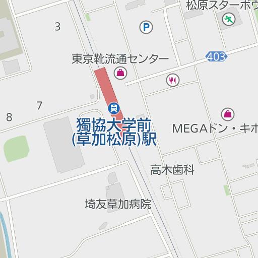 松原 コスパ