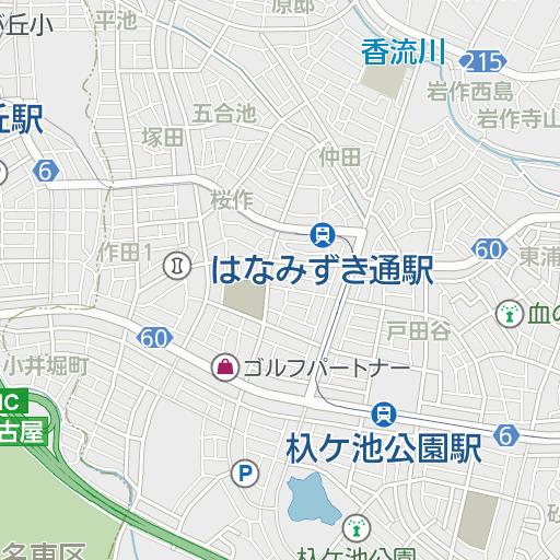 区役所 名東