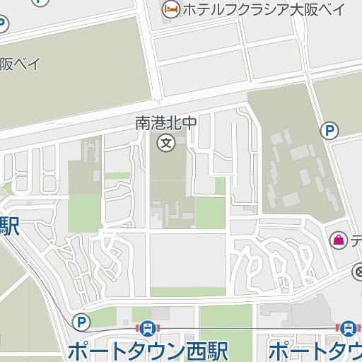 ホール atc