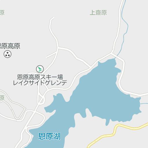 高原 場 原 恩 スキー