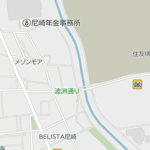事務 尼崎 所 年金