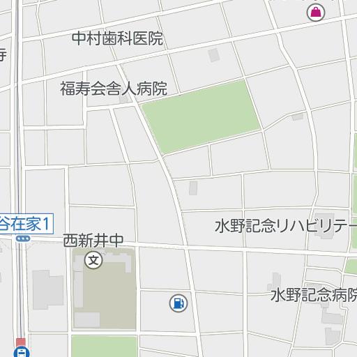 駐 西新井 車場 大師