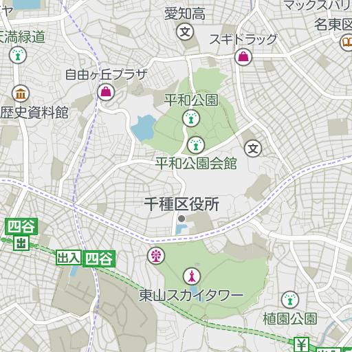 守山 名古屋 区 市