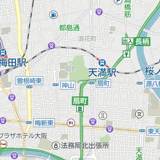豊崎 本庄 小学校