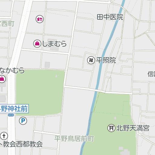 天満宮 駐 車場 北野