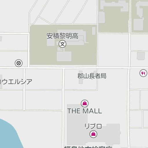 郡山 モール