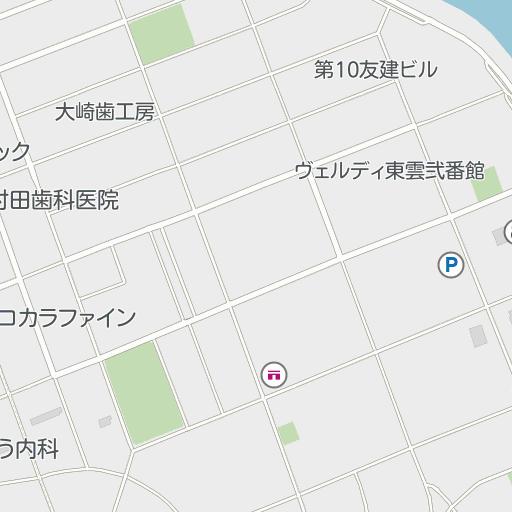 東雲 フレスタ フレスタ (スーパーマーケット)