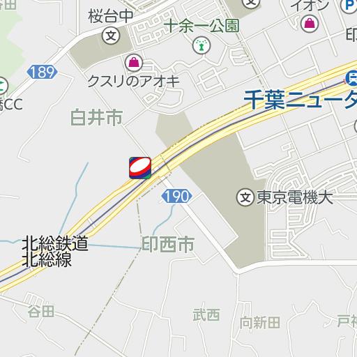 千葉 ニュー シネマ タウン イオン