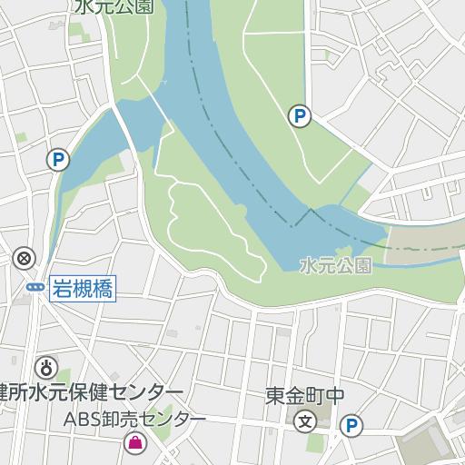 水 元 公園 駐 車場