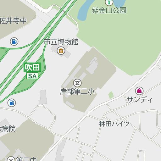 運動場 吹田 市 総合
