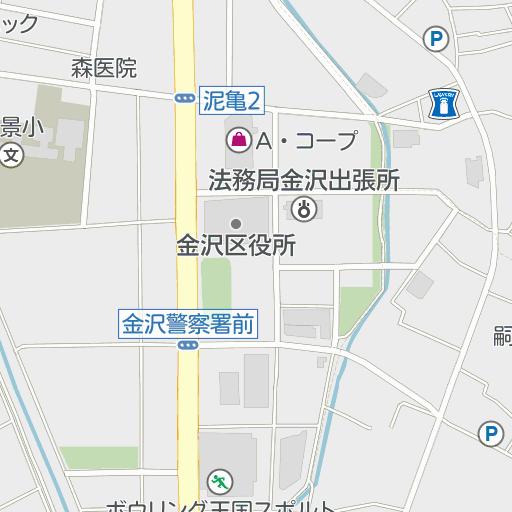 寿司 金沢 八景 くら