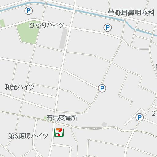 科 耳鼻 咽喉 飯塚 東