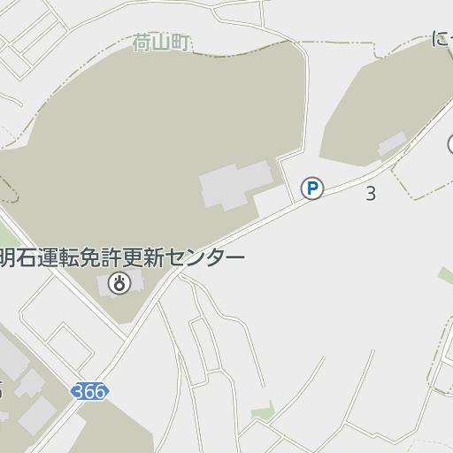 明石 免許センター