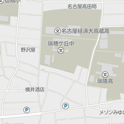 名古屋 経済 大学