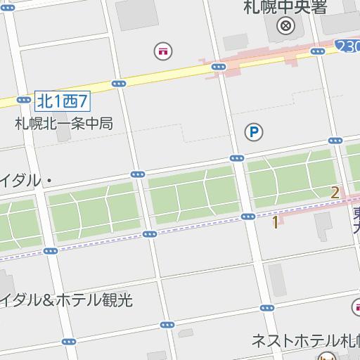 札幌 中央 区役所