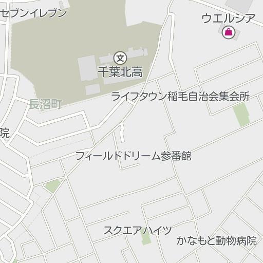 ロピア ワンズ モール 店
