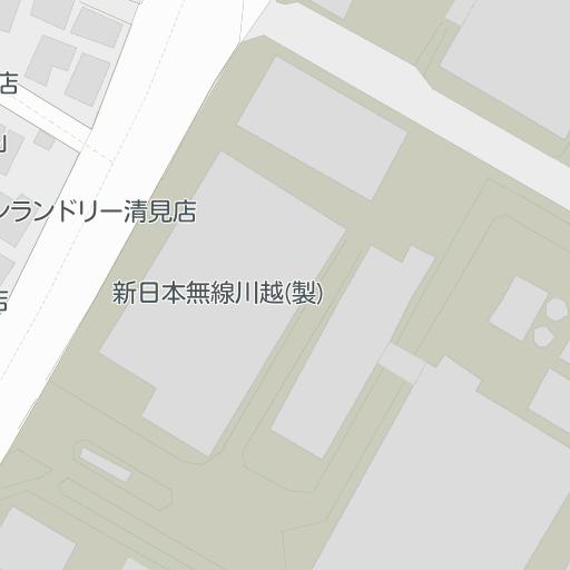 新 日本 無線 川越
