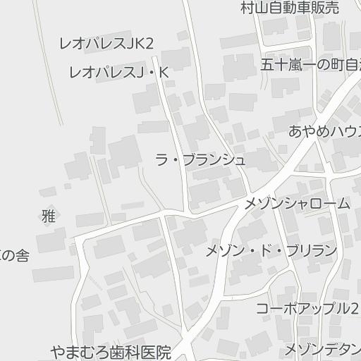 新潟大学前駅 歯科