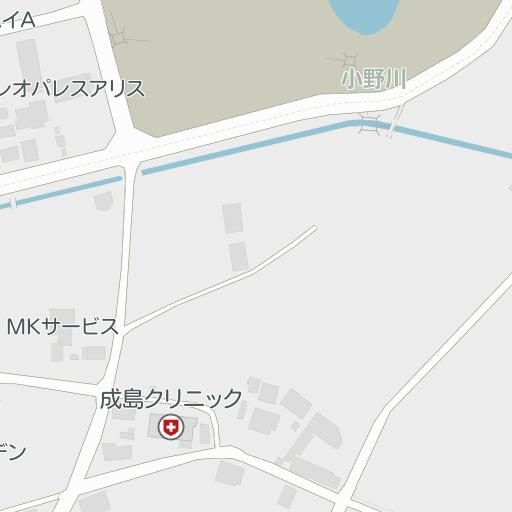 クリニック 成島