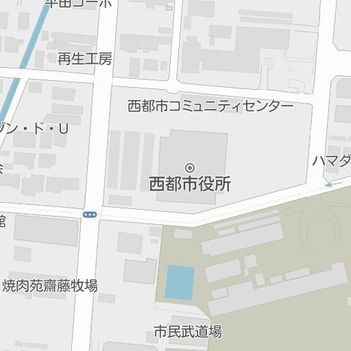 市役所 西 都