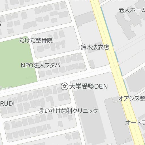 ステーション 杉戸 ディー