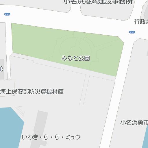 いわき ポレポレ 小名浜 シネマズ