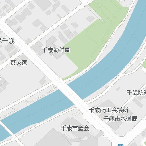 水道 千歳 局 市