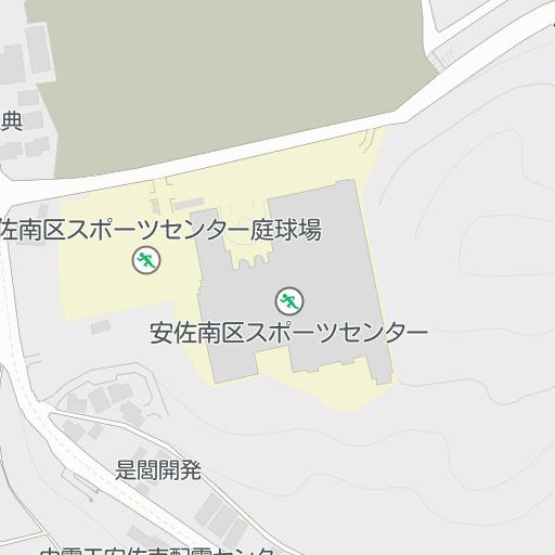 センター 安佐 南 区 スポーツ