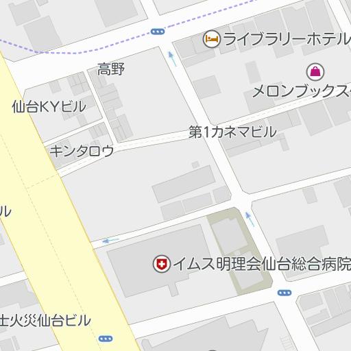 仙台 東宝 シネマズ