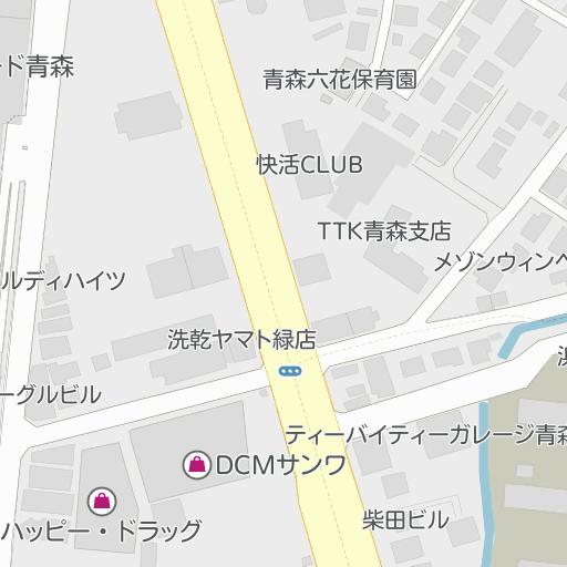松竹 アムゼ 青森