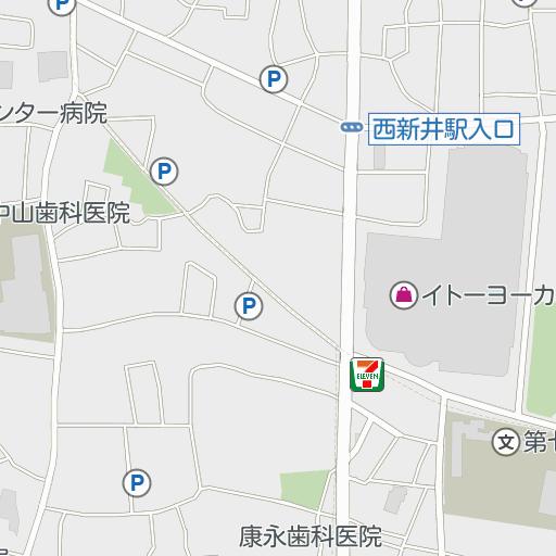 車場 西新井 大師 駐